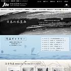 日本水墨画コミュニティー