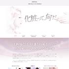 日本美粧師協会
