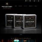 コーヒー通販